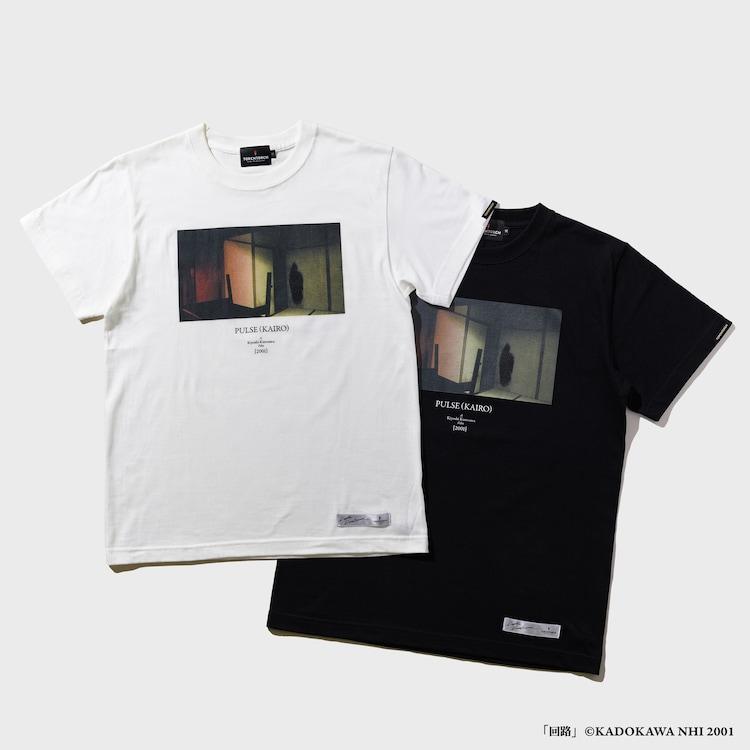 「回路」暗い部屋 T-Shirt (c)KADOKAWA NHI 2001