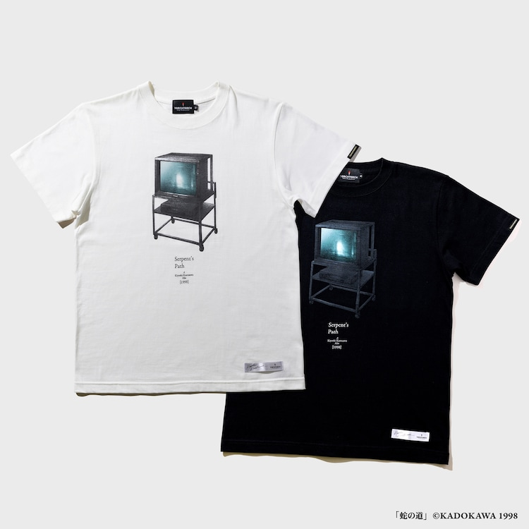 「蛇の道」T-Shirt (c)KADOKAWA 1998