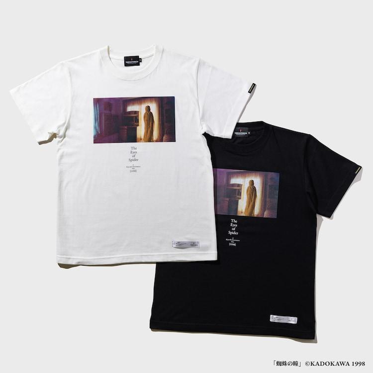 「蜘蛛の瞳」T-Shirt (c)KADOKAWA 1998
