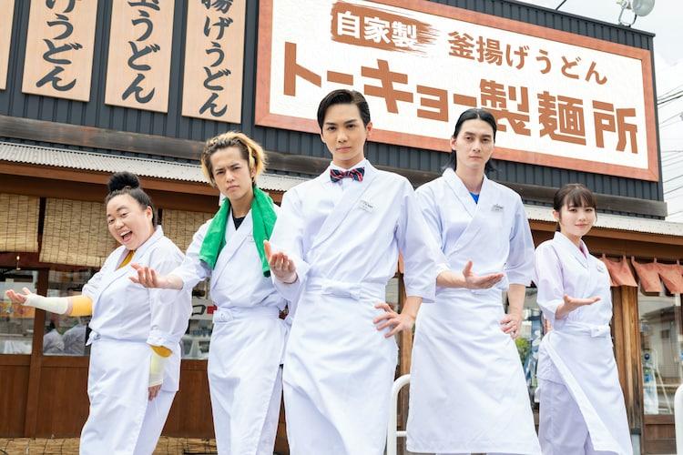 「トーキョー製麺所」キャスト