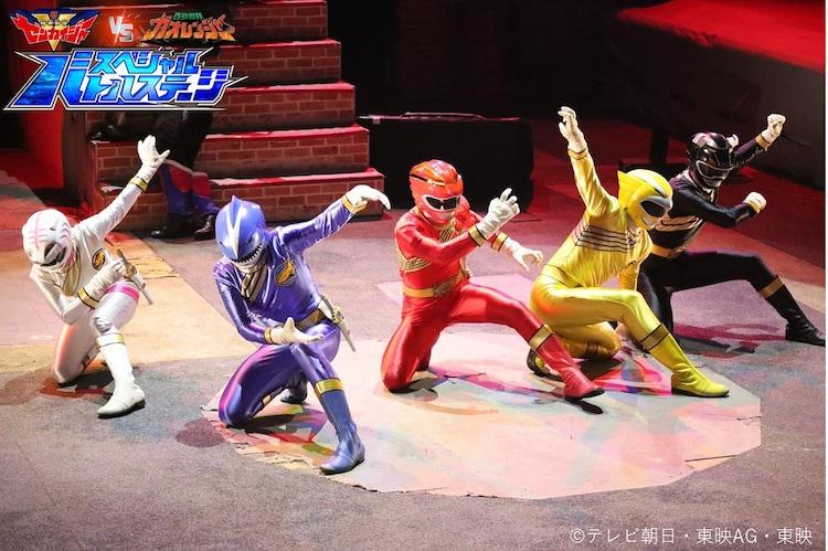 「機界戦隊ゼンカイジャーVS百獣戦隊ガオレンジャー スペシャルバトルステージ」の様子。