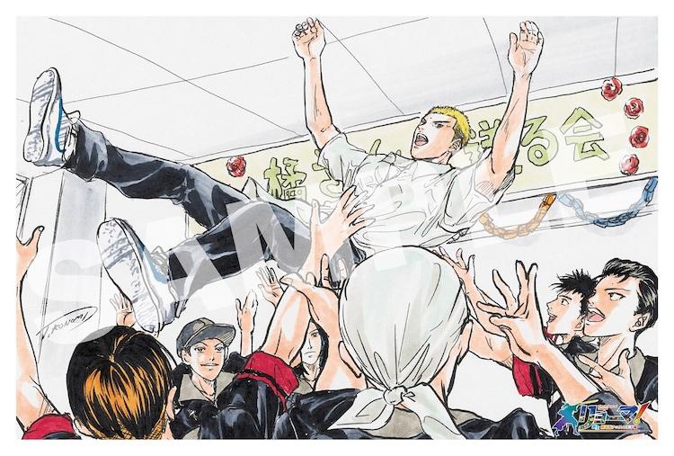 「『新生劇場版リョーマ!』エンドロール描き下ろし★サプライズ原作ポストカード」サンプル