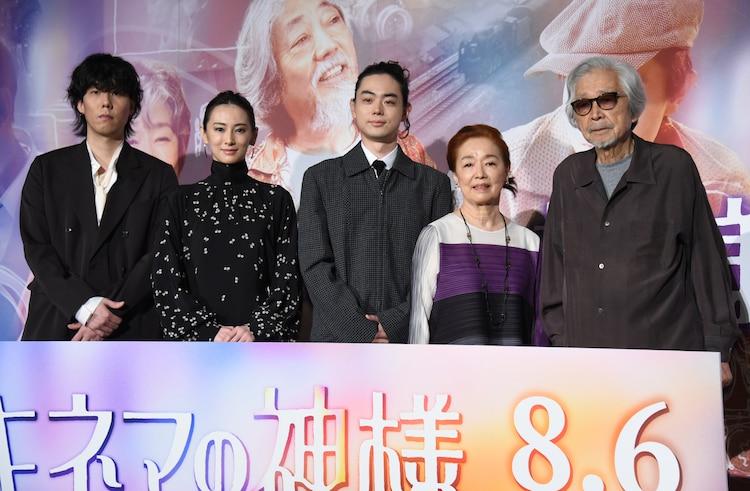 左から野田洋次郎、北川景子、菅田将暉、宮本信子、山田洋次。