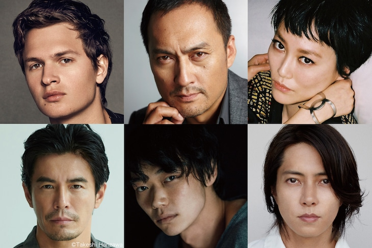 上段左からアンセル・エルゴート、渡辺謙、菊地凛子。下段左から伊藤英明、笠松将、山下智久。