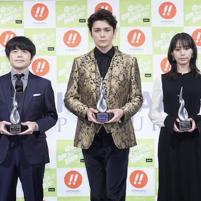 眞栄田郷敦、ゆうばり映画祭で俳優として初めての受賞!南沙良やバカリズムも出席