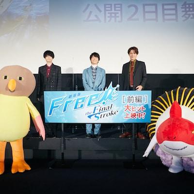 「劇場版 Free! FS」島崎信長、芸歴のほとんどをともにしたシリーズへの愛語る