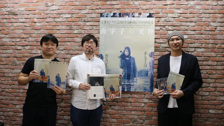 「活弁シネマ倶楽部」より、左から映画ジャーナリストの徐昊辰、春本雄二郎、森直人。