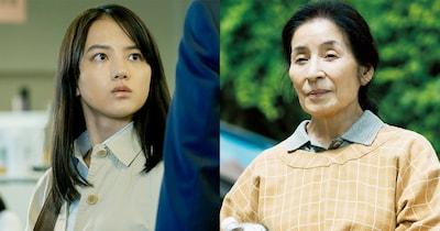 山路ふみ子映画賞「護られなかった者たちへ」倍賞美津子と清原果耶がW受賞