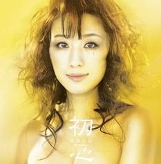 太陽とシスコムーンでのデビューから早8年。このアルバムをもって日本での音楽活動を本格的に再開することになる。