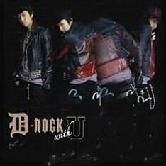 昨年1月にリリースされたアルバム「D-ROCK with U」。彼の新曲リリースが待ちきれない人はぜひライブに足を運ぼう。