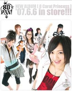 ハレンチ☆パンチは先月26日に80★PAN!に改名。ちなみに写真後ろの3人はメンバーではなくバックバンドとのこと。