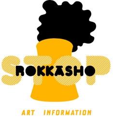 賛同アーティストの音源などがアップされている「stop-rokkasho.org」。4月25日にはクラフトワークの「Radioactivity」のライブ音源が新たに追加された。