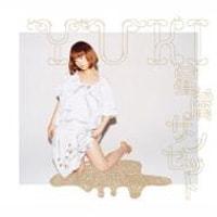 前作「ふがいないや」から約1年ぶりのリリースとなるニューシングル「星屑サンセット」。