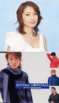 写真下はセブンHOUSEが2001年にリリースしたシングル「なんでやねん 心配せんでもええ」のジャケット。アップで写っているのがボーカルのケンジさん。