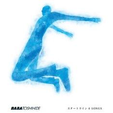要注目シングル「スタートライン 4 SONGS」は来週7月25日にリリース。