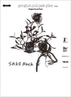 12月にはSHIBUYA-AXの「KAKUBARHYTHM 5th Anniversary SPECIAL」に出演し、東京と大阪で計3公演のワンマンライブ「サケロックのワンマンライブ 2007」を実施。ライブに足を運ぶ人はこのタイミングでサントラを購入することもできる。
