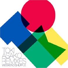 レーベル「LD&K」の通販サイトでは「SEPTEMBER (KALEIDO REMIX)」「君に胸キュン。(Yasutaka Nakata-capsule REMIX)」「土曜日の恋人(Reggae Disco Rockers REMIX)」 の試聴を実施中。