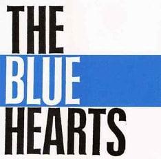 写真は1987年にリリースされた記念すべき1stアルバム「THE BLUE HEARTS」。「未来は僕等の手の中」や「リンダリンダ」などを収録。