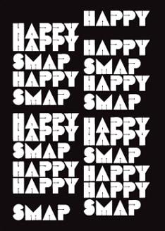 「SMAP SHOP」は昨日12月2日よりオープン。すでに初日から入場制限が行われるほどの大盛況となっている。