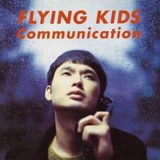 バンドブームの立役者ともなった同番組の復活は、若い世代にとっても見逃せないものとなりそうだ(写真は初代グランドイカ天キング・FLYING KIDSの「Communication」)。