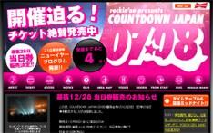 このほかGALAXY STAGEでは「ヒダカトオルのオールナイトニッポン」公開生放送&アコースティックライブも開催。