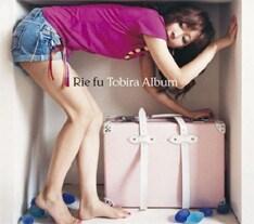 現時点での最新作は11月21日に発売されたアルバム「Tobira Album」。「Until I say」「ツキアカリ」「5000マイル」「あなたがここにいる理由」という4枚のシングルを含む全13曲を収録。