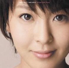 写真は佐橋がプロデューサーを務めた、松たか子の最新アルバム「Cherish You」。