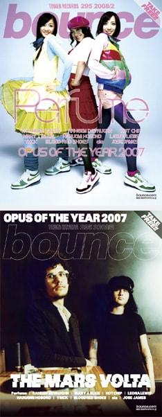 今回の「bounce」ではPerfumeのほか、1月23日にニューアルバム「ゴリアテの混乱」をリリースしたTHE MARS VOLTAが表紙を担当。
