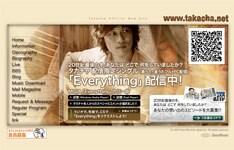 カップリングの「Everything」は、彼のオフィシャルサイトにて試聴可能。