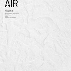 AIRの今を切り取ったアルバム「Nayuta」(写真)を引っさげ、東名阪で行われるスペシャルなステージ。ぜひともお見逃しなく。