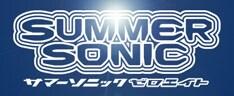続々と出演者が発表されている「SUMMER SONIC 08」だが、現時点での国内出演組はPOLYSICSとマキシマム ザ ホルモンの2組のみ。今年はどんな邦楽アーティストが登場するのか、今後の発表に注目しておこう。