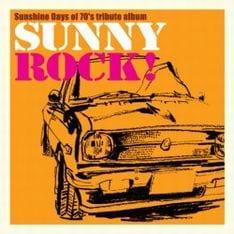 昨年11月に発売されたアルバム「SUNNY ROCK!」。黒沢秀樹のプロデュースにより、今回のライブ参加者たちが70年代のジャパニーズ・シティ・ポップをカバーした。