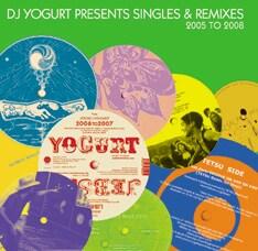 収録曲はアナログでのみ発表されている音源ばかり。CD派の音楽ファンには嬉しいリリースになりそうだ。