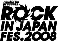 各ステージのタイムテーブルは、6月18日に発表予定。なお、DJブースのラインナップも後日改めて明らかにされる。