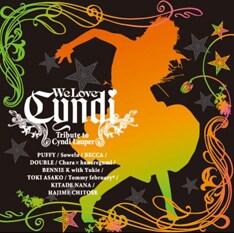 シンディー・ローパーは今年でデビュー25周年。9月には東名阪で来日公演も行われる。
