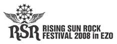ライジング出演権を賭けたオーディション企画「RISING☆STAR」の結果発表は、明日7月11日に行われる。