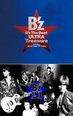 ファン投票堂々の1位を飾ったのは1999年の作品「Brotherhood」。B'z20周年特設サイトでは以降30位までのランキングが一挙掲載されている。