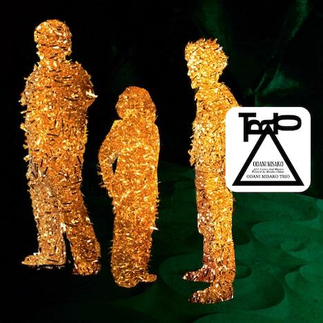 アルバムジャケットでは、小谷、玉田豊夢(Dr)、山口寛雄(B)のシルエットが金色に輝いている。