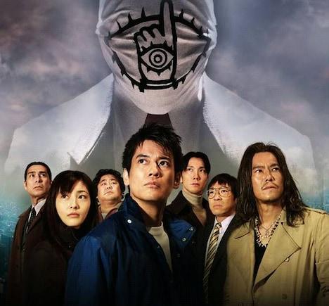 幸宏が出演する最終章は2009年の夏から秋ごろに公開が予定されている。