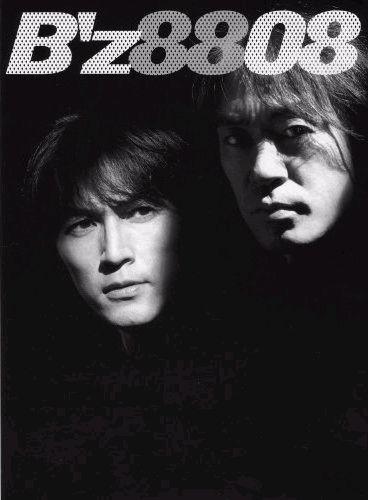 9月19日に発売される写真集「B'z8808」の表紙。