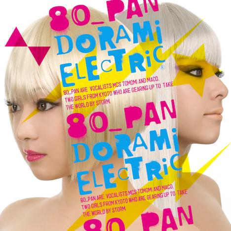 解散ライブで新たなスタートラインに立つ80_pan。彼女たちの戦いはこれからだ(写真は80_panにとって最後の作品となってしまったシングル「ドラミエレクトリック」)。