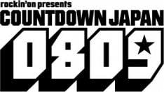 開催までいよいよ1カ月を切った「COUNTDOWN JAPAN 08/09」。タイムテーブルの詳細はオフィシャルサイトで確認を。