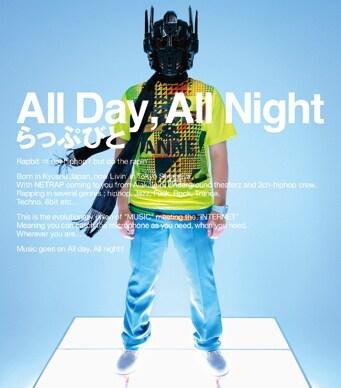 写真はデビューシングル「All Day, All Night」のジャケット。らっぷびとは来年1月18日にLIQUIDROOM ebisuで開催される大槻ケンヂと絶望少女達の初ライブ「激レアか!? たった一度のかくれんぼか鬼ごっこよ」に出演する。