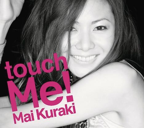 倉木麻衣は1999年12月8日に、シングル「Love, Day After Tomorrow」でメジャーデビュー。2009年はこのアルバムを皮切りに、数々のアイテム発表が期待される(写真上はアルバム「touch Me!」初回盤、下は通常盤ジャケット)。