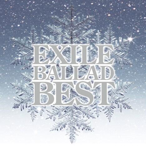 発売1週目で94万枚以上を売り上げたEXILEのバラードベストアルバム「EXILE BALLAD BEST」(写真)。
