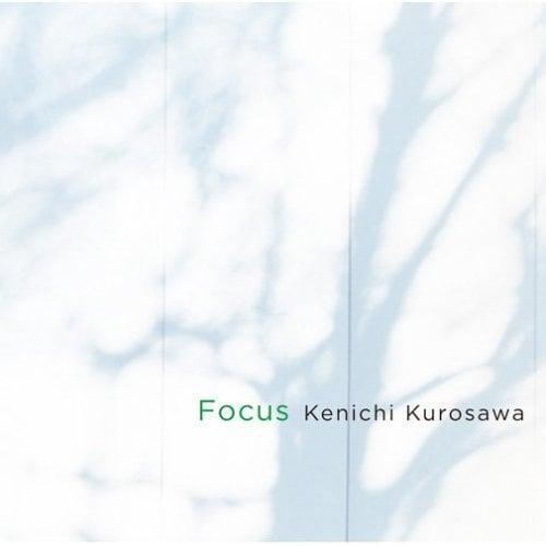 待望のアルバム「Focus」は3月4日リリース。