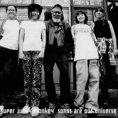 イベントのタイトル「SONGS ARE OUR UNIVERSE」は2001年に発表された彼女たちのベストアルバム(写真)のタイトルと同じ。