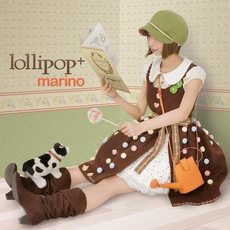 オリジナルとはデザインを一新した「lollipop+」のジャケット写真。