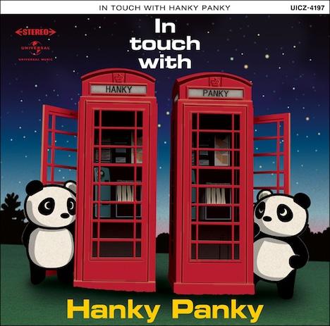 写真は「In touch with Hanky Panky」ジャケット。ちなみにひと足早く本作をチェックした小倉さんは、2曲目の「FOR THE STARS」が特にお気に入りとのこと。