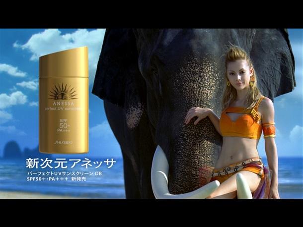 3月22日より放送がスタートした「アネッサ」新CM。タイの絶景、クラビ海岸で象とたわむれるアンナの凛とした表情が魅力的。
